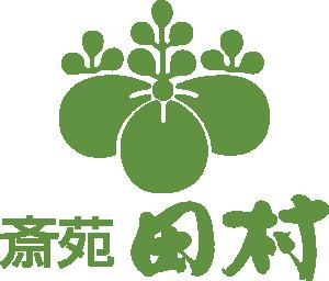 新潟市西蒲区の葬儀場 斎苑田村|生花・花環・仏壇・墓石
