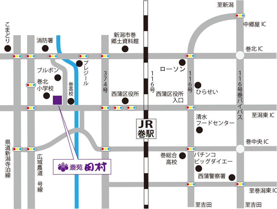 斎苑田村アクセスマップ